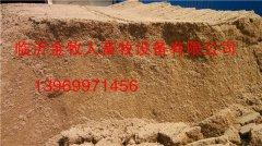 清水沙-2