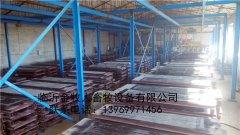 黑龙江富裕生产分厂二