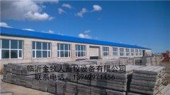 黑龙江富裕生产分厂一