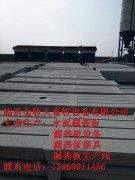 东营分厂近期生产的万博手机版
