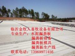 江西吉安分厂近期生产的万博手机版