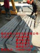 <b>泰安分厂近期生产的水泥万博手机版</b>