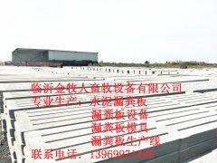 <b>湖北广水分厂近期生产的万博手机版</b>